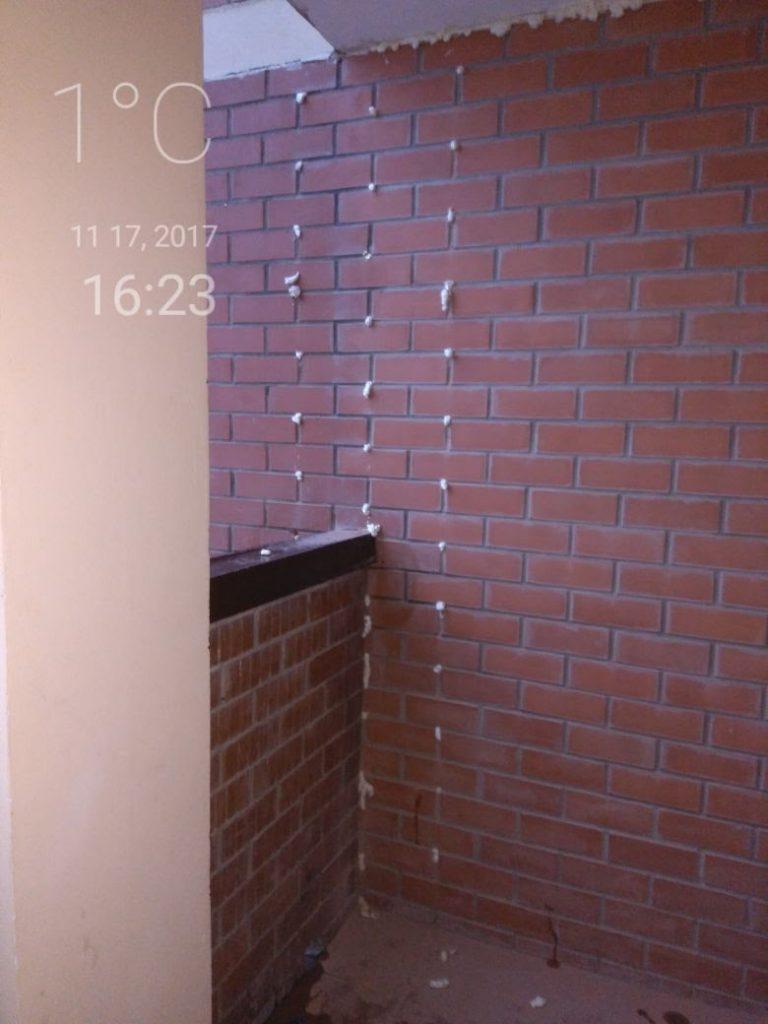 утеплить наружную стену